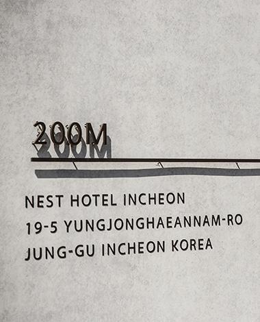 nest hotel<br><small></small>