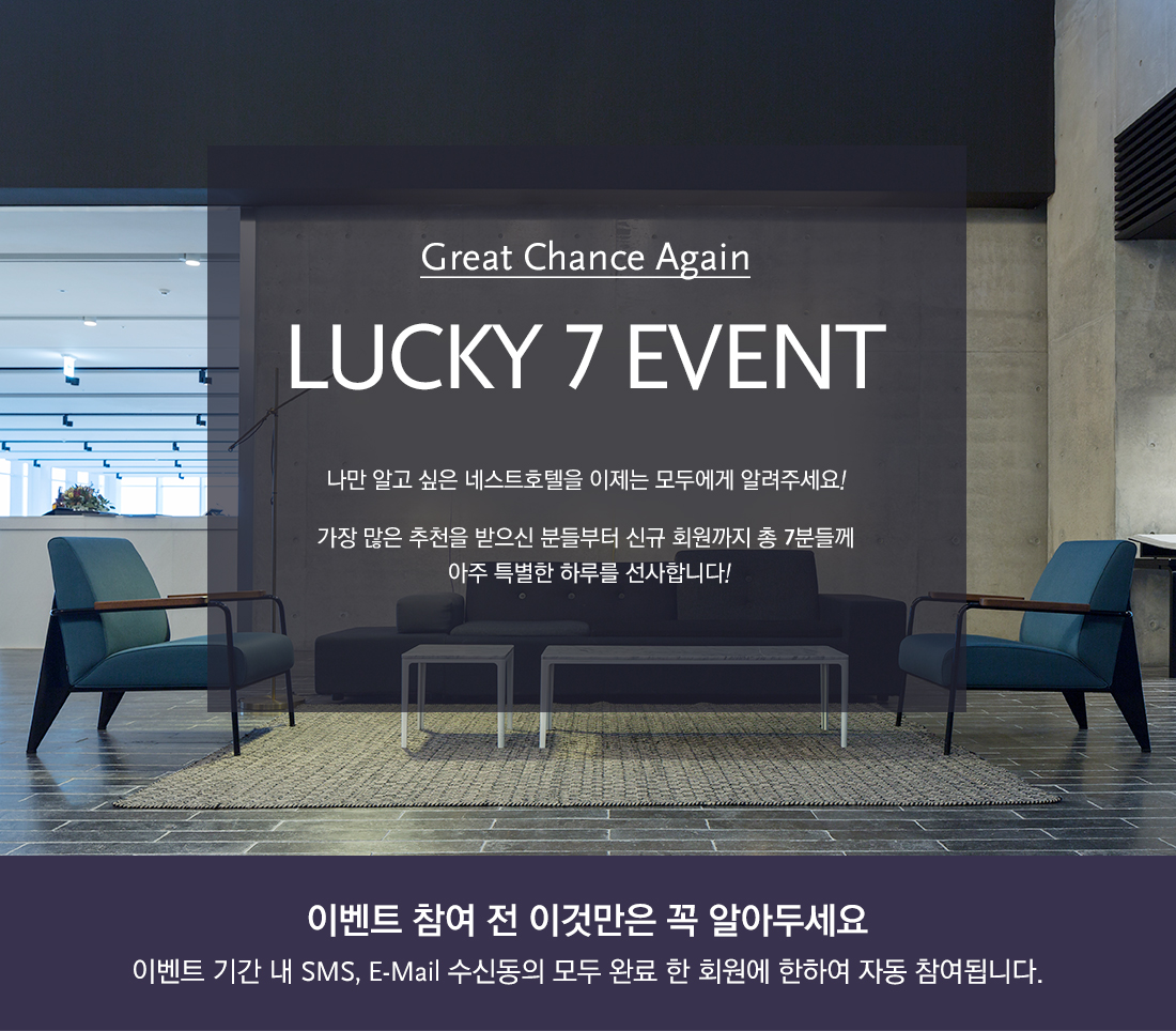 LUCKY 7 EVENT