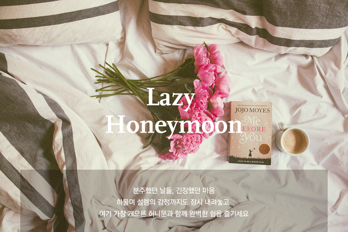 Lazy Honeymoon